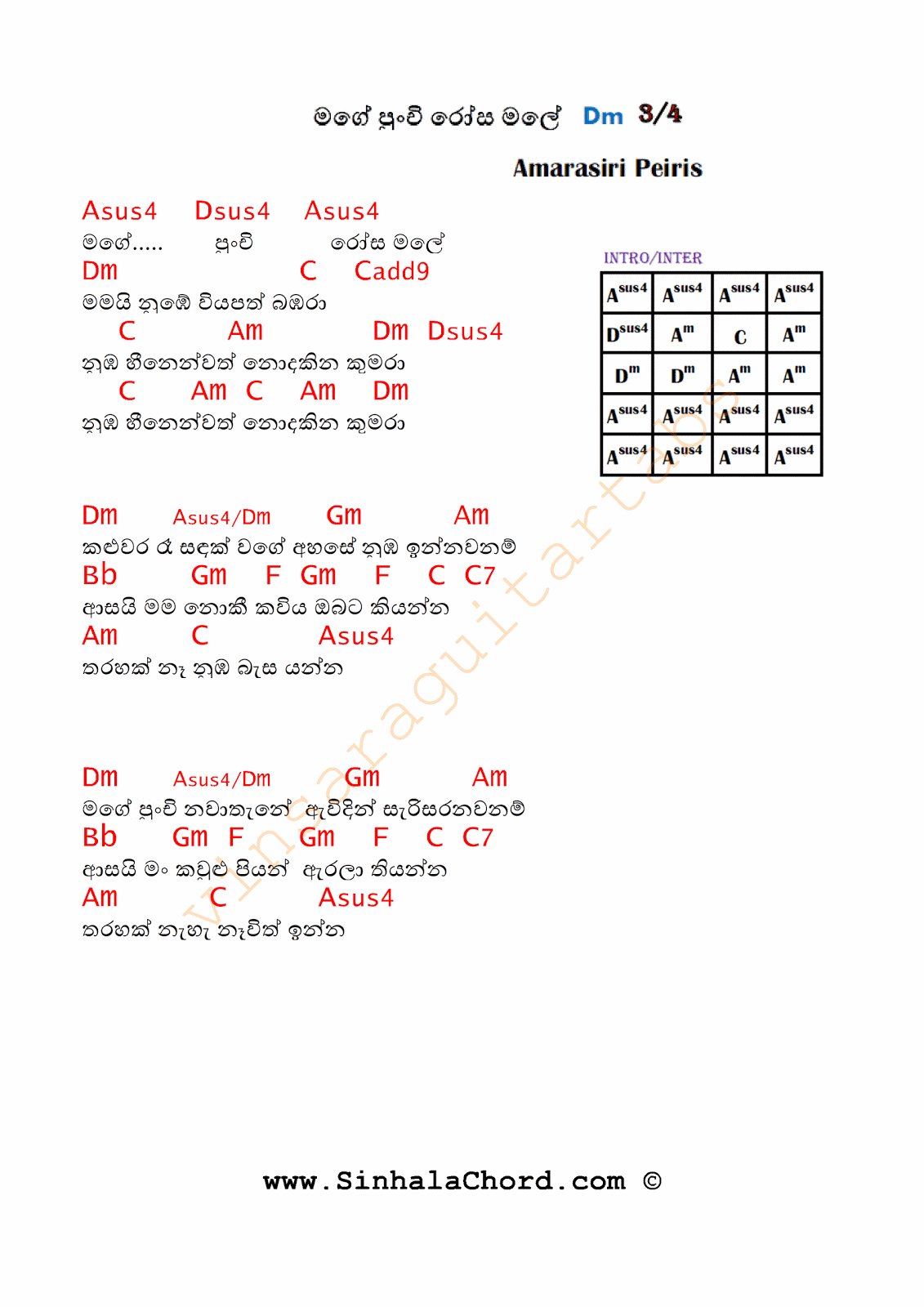 Simple Man Chords Mage Punchi Rosa Male Guitar Chords Sinhala Guitar Chordssinhala