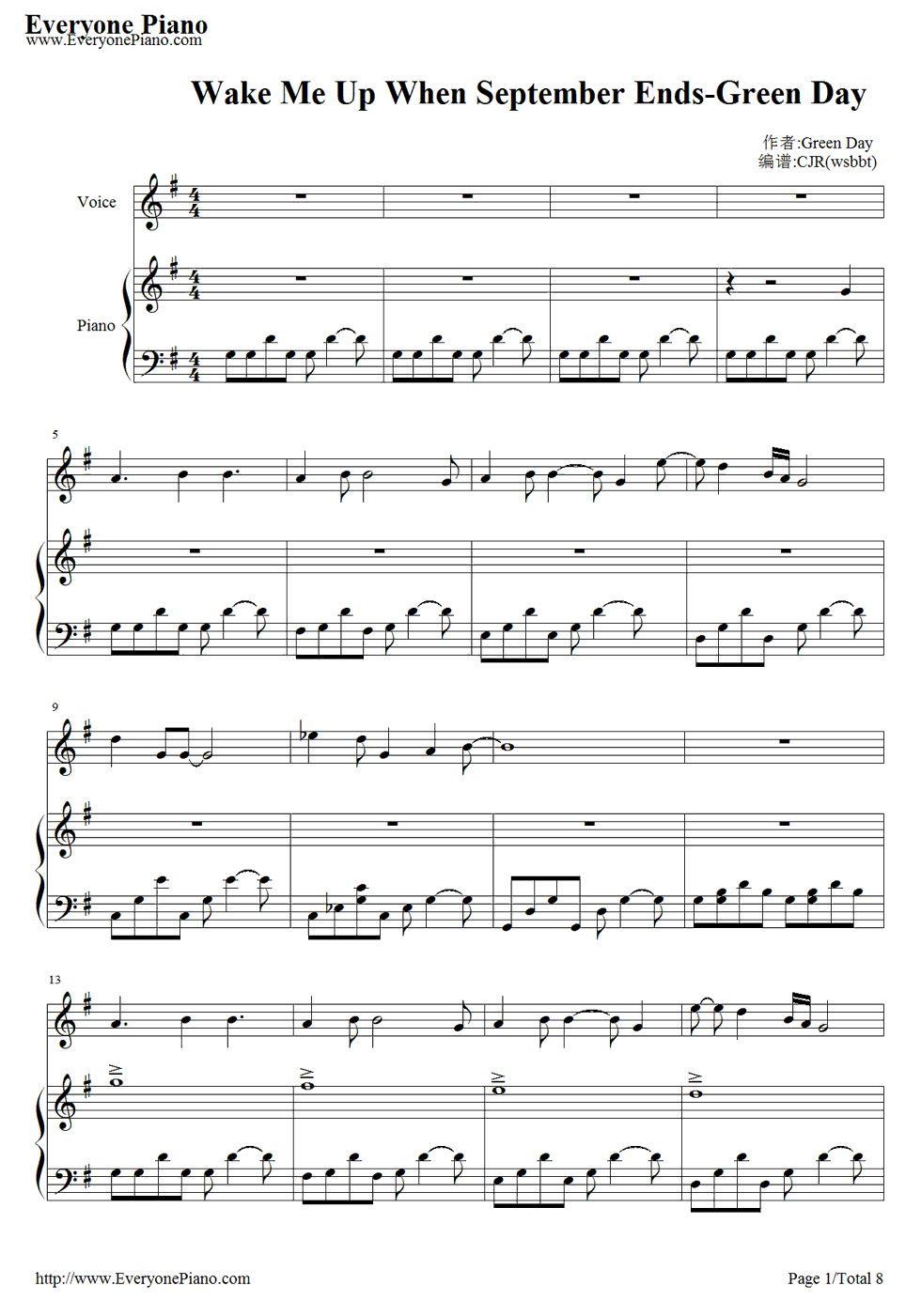 Wake Me Up When September Ends Chords Wake Me Up When September Ends Green Day Free Piano Sheet Music