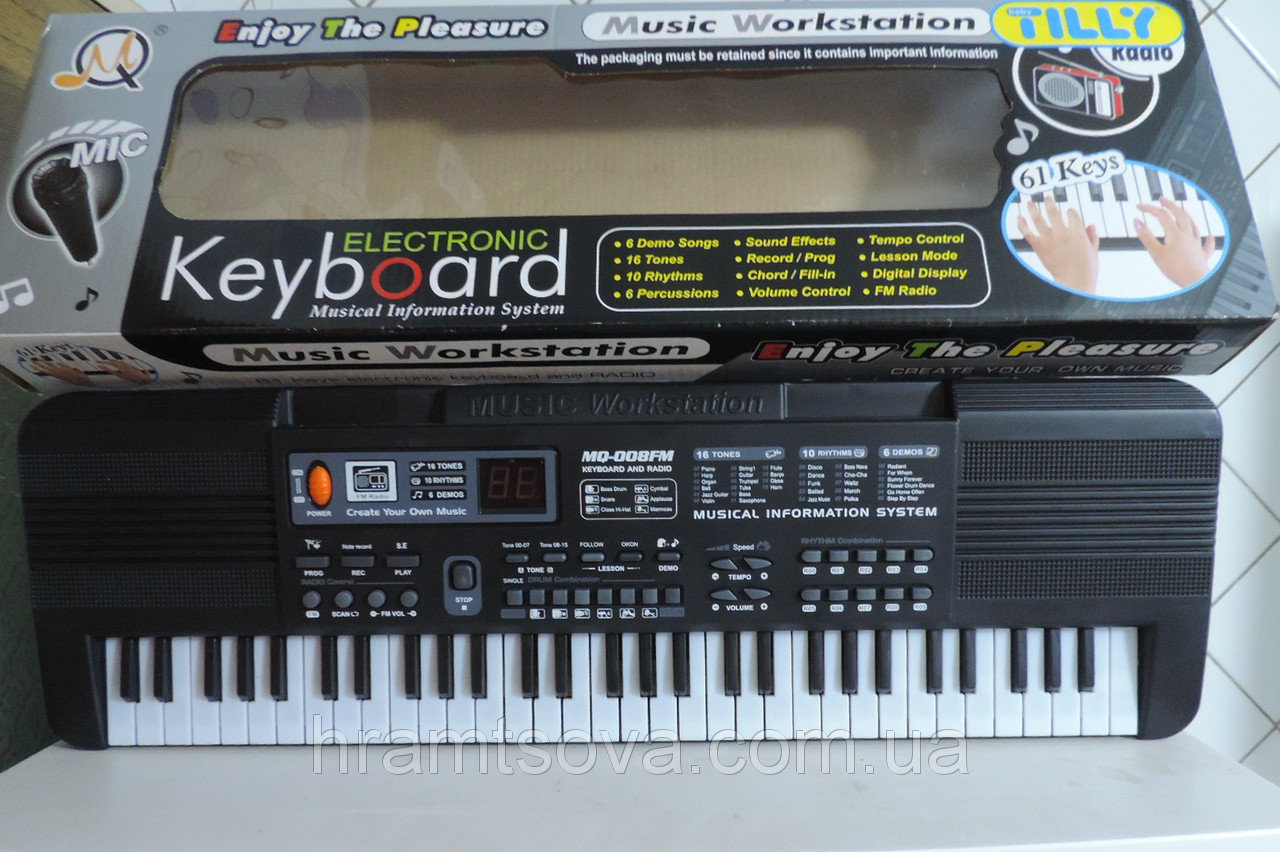 F M Piano Chord Fm